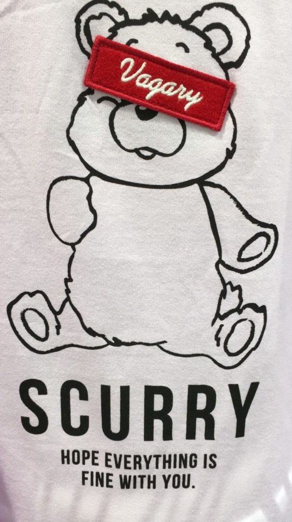 Scurry!