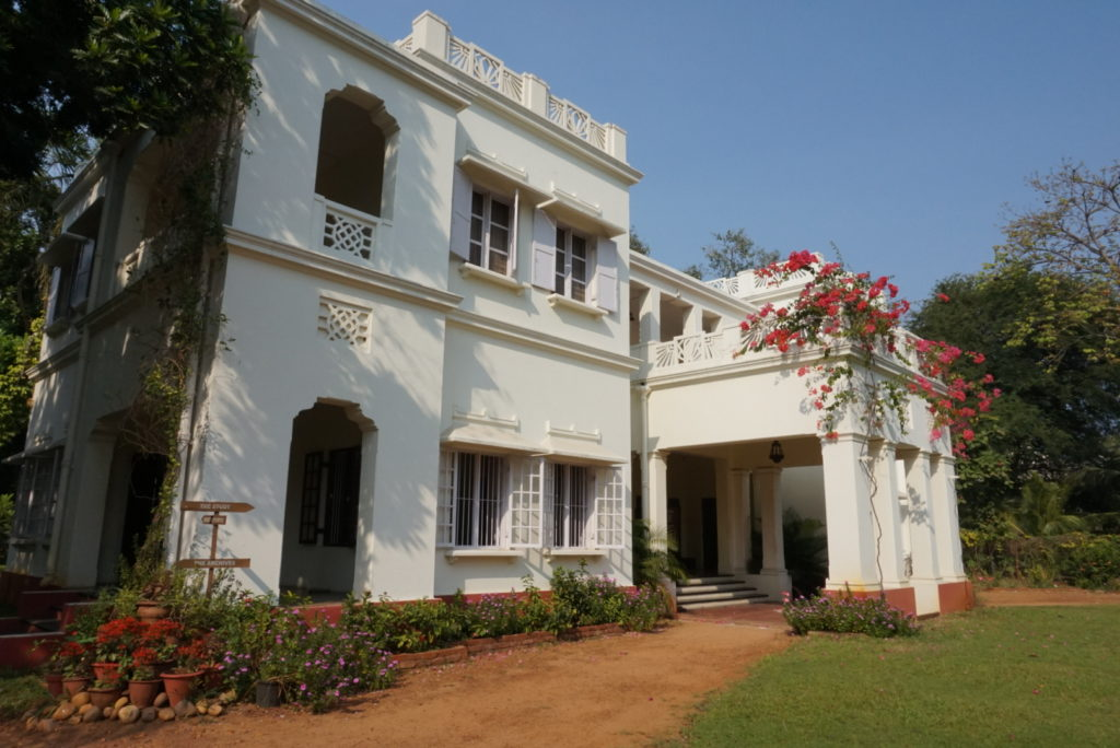 Vasanta Vihar, Krishnamurti Foundation of India